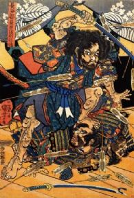 Japanese samurai warriors battling